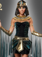 Egyptian Goddess Isis